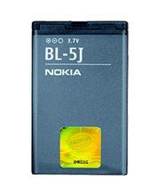 Nokia originálne Batéria BL-5J pre Nokia N900, C3-00, X6, 5230, 5800 XM, Li-Ion 3,7V 1320mA