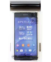 aLOKSAK vodotesný sáčok pre telefóny (16,5 x 8,89 cm), dvojitý zips - 2ks v balení