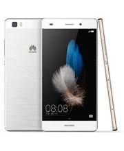 Huawei P8 Lite DualSIM, bílý